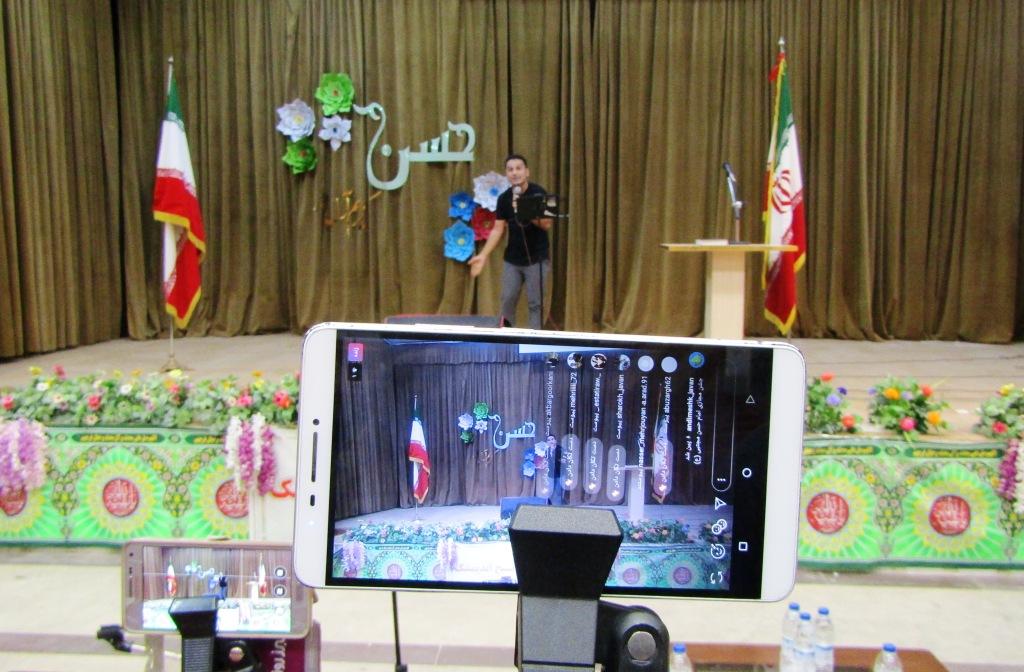 پخش زنده مراسم جشن امام حسن مجتبی در اندیمشک