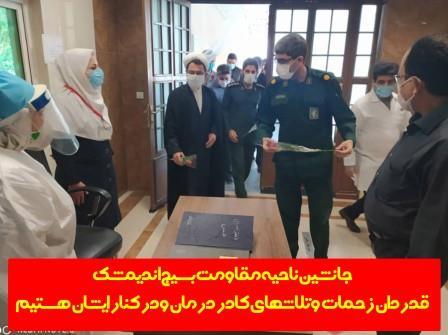 سید عطااله موسوی اندیمشک